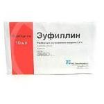 Эуфиллина 2,4% раствор по 10мл в ампуле №10