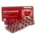 Нитрокор таб. 0,0005  №40 (Нитроглицерин таблети 0,0005)
