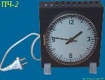 Часы фотолабораторные ПЧ-2